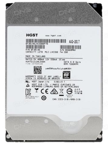 "Жесткий диск HGST HUH721212ALE604 12Tb 7200 SATAIII 3,5"" HDD"