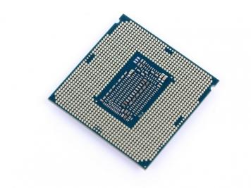 Процессор SLBV7 Intel 2933Mhz