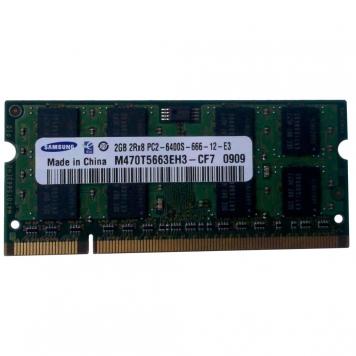 Оперативная память Samsung M470T5663EH3-CF7 DDRII 2048Mb