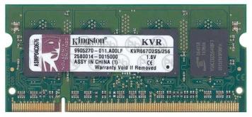 Оперативная память Kingston KVR667D2S5/256 DDRII 256Mb