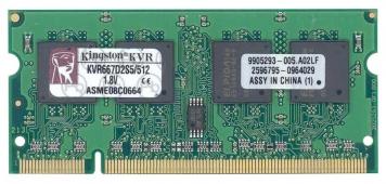 Оперативная память Kingston KVR667D2S5/512 DDRII 512Mb