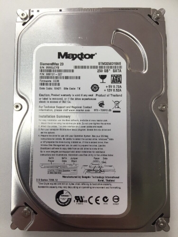 "Жесткий диск Maxtor STM3250318AS 250Gb 7200 SATAII 3.5"" HDD"