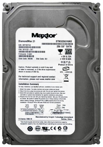 "Жесткий диск Maxtor STM3250310AS 250Gb  SATAII 3,5"" HDD"